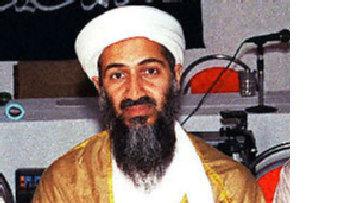 Секретная болезнь бен Ладена picture