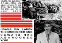 Бен Ладен и американская пропаганда picture