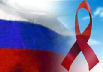 Россия находится на первом месте в мире по темпам распространения эпидемии СПИДа picture