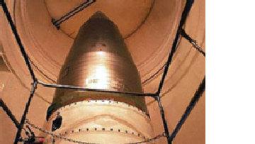 Ядерное оружие для устрашения или для ведения войны? picture