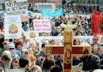Возрастающее подавление свободы вероисповедания в России picture