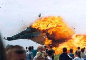 Су-27 во Львове был, возможно, сбит picture