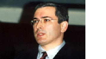 Михаил Ходорковский: Россиянин-западник picture