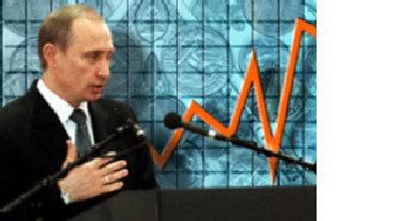 Налоговая политика Путина сулит успех picture
