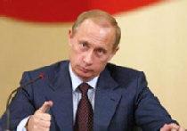 Путин: между 'российской моделью' и умеренными реформами picture