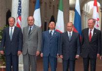 Что такое Большая Восьмерка, и почему в нее входит Россия? picture