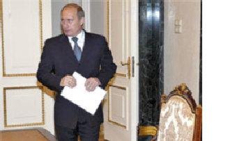 Игра Путина picture