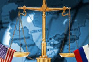 """Средняя Азия: Отношения с Россией, основанные на принципе """"позитивной суммы"""" picture"""