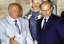 Президент Путин вознамерился проглотить Москву picture