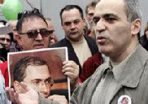 Каспаров, новая фигура российской оппозиции picture