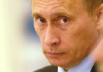 Закат Путина и ответ Америки picture