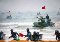 Китайское предупреждение picture