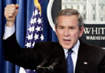 Джордж Буш: 'отлично' по марксизму-ленинизму! picture