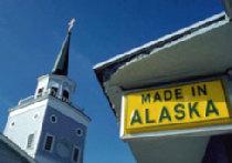 Вернем Аляску России - там ей самое место! picture