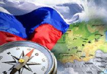 Новые направления российской внешней политики: 'ветер с востока одолевает ветер с запада'? picture
