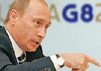 Проблемы России на посту председателя 'восьмерки' picture