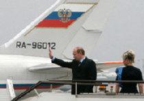 Сила России picture