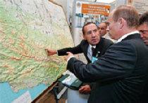 Неоимпериализм России, или триумфализм Запада? picture