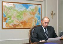 Россия встала на ноги - привыкайте picture