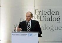 Антиамериканская кампания Путина picture