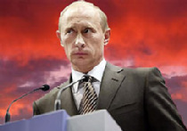 Не игнорируйте предостережение Путина picture