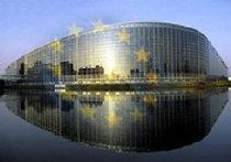 Европейские парламентарии о сотрудничестве между ЕС и Россией picture