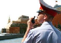 Россия - цель для туристов picture