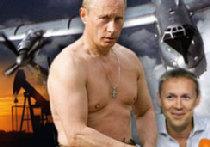 Путин, прекрати! picture