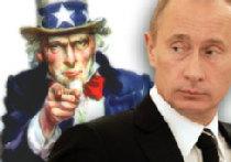 Почему русские не доверяют дяде Сэму? picture