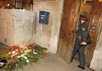 Кремль подозревают в использовании дела Политковской в собственных целях picture