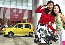 Китайские производители становятся лидерами московской международной автомобильной выставки picture
