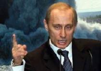 Не надо бояться России picture