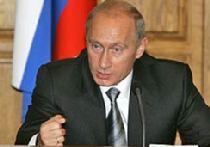 Владимир Путин: 'Я буду гарантом путинской революции' picture