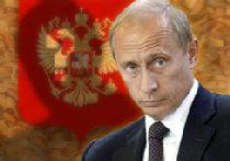 Удастся ли Путину стать Березовским? picture
