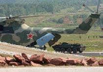 Не новый Советский Союз picture