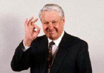 В музее Бориса Ельцина чтят великого человека picture