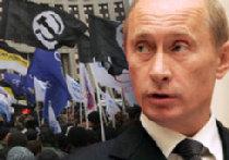 Российский реванш picture