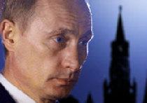 Россия Путина возвращается к 'холодной войне' picture