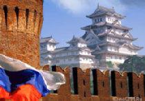 Японии в одиночку не справиться с Россией ну никак! Страшнее Китая в миллион раз! picture