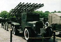 Сын запорожского пушкаря, или Кто создал первые в мире ракетные установки picture