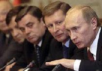 Российская рокировка picture