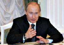Миллион благодарностей от Путина picture