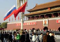 Москва и Пекин - угроза миру picture