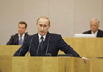 Владимир Путин по-прежнему главный picture