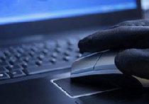 Хакеры 'украсили' сайты Литвы советской символикой picture