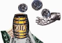 Нефтекопейки для народа picture