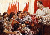 Что осталось от дружбы народов СССР picture