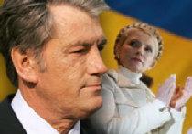 Виктор Ющенко: Украинский народ, ты где? А я в Италии! picture