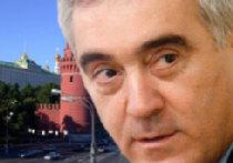 Кризис обострил борьбу кремлевских кланов picture