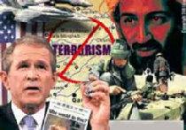 Будущий президент и 'война с терроризмом' picture